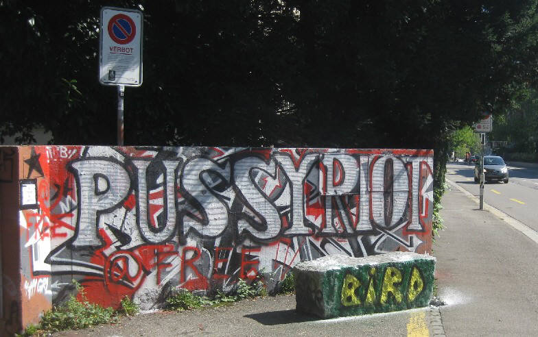 FREE PUSSYRIOT GRAFFITI IN ZURICH SWITZERLAND. WE ARE WITH YOU ALL THE WAY UNTIL ALL TYRANNY HAS VANISHED FROM THIS PLANET